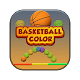 Basketball Color Download on Windows