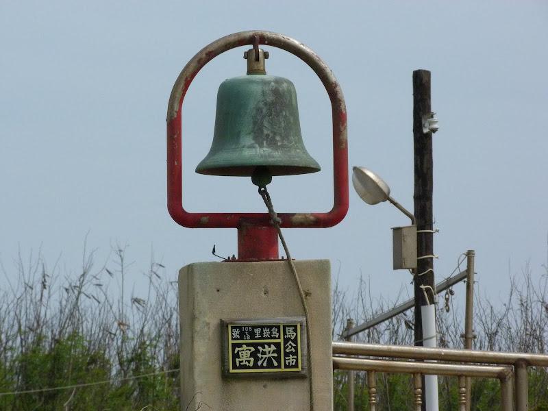 TAIWAN Archipel de Peng Hu - P1120595.JPG