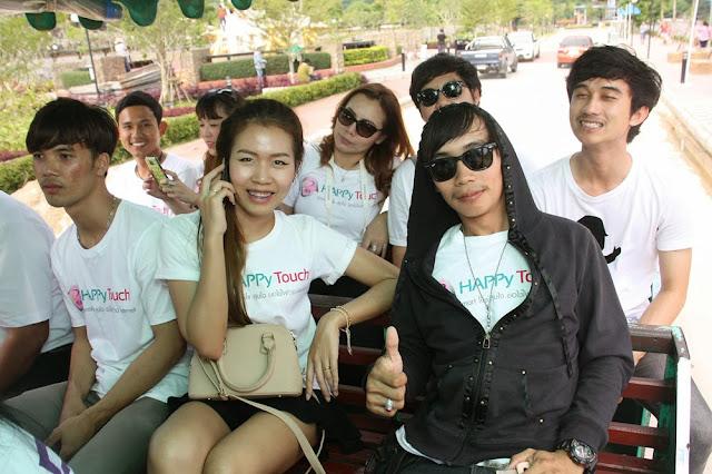 องค์กรแห่งความสุข - IMG_0223.jpg