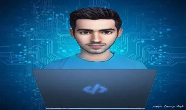abdulrahman jhaem