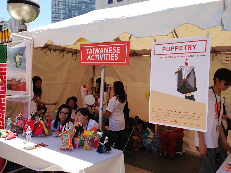 2013-05-11 Taiwanese American Cultural Festival - IMG_1464.JPG