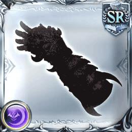 黒き依代の手甲