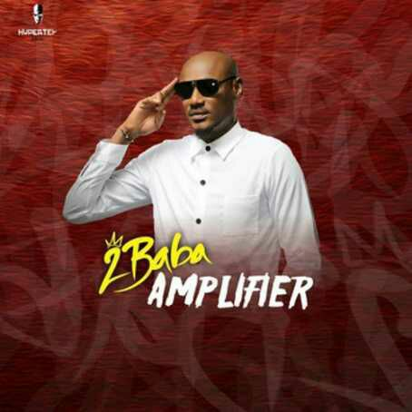 2baba – Amplifier