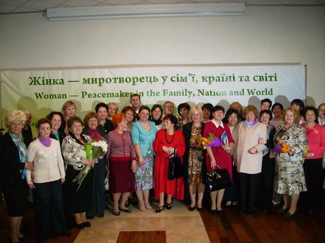 24.04.12 - 5 Международная конференция Жінка - миротворець у сімї, країні та світі - P4180199.JPG