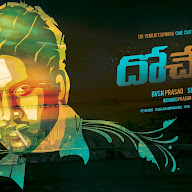 Dohchay Movie  HD Poster