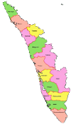 केरल राज्य के महत्वपूर्ण प्रश्न  (सामान्य ज्ञान-49)