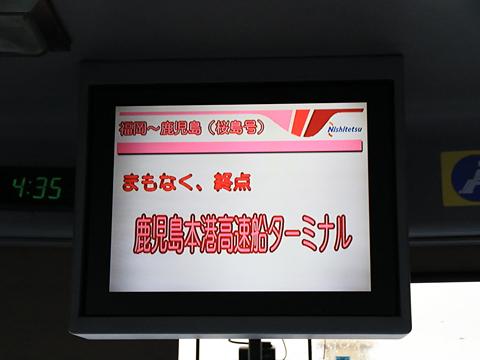 西鉄高速バス「桜島号」 9134 まもなく鹿児島本港高速船ターミナル