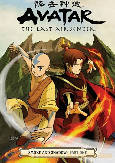 Avatar The Last Airbender Ss1- Avatar The Last Airbender Ss1