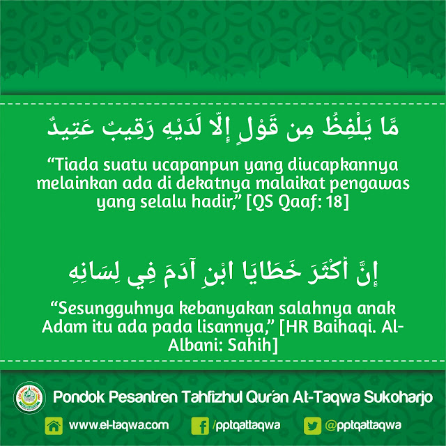 Tadabur Quran Surat Qaaf 18 Hadis Kebanyakan Salah Anak