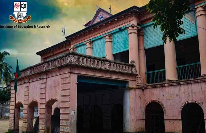 আইইআর ভবন জগন্নাথ বিশ্ববিদ্যালয়