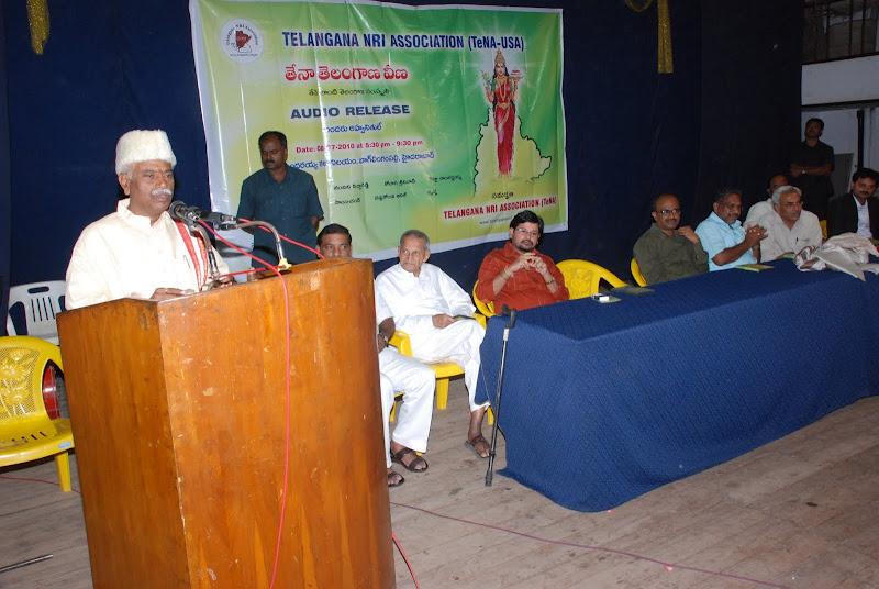 TeNA-TelanganaVeenaAudioCD - DSC_0247.JPG