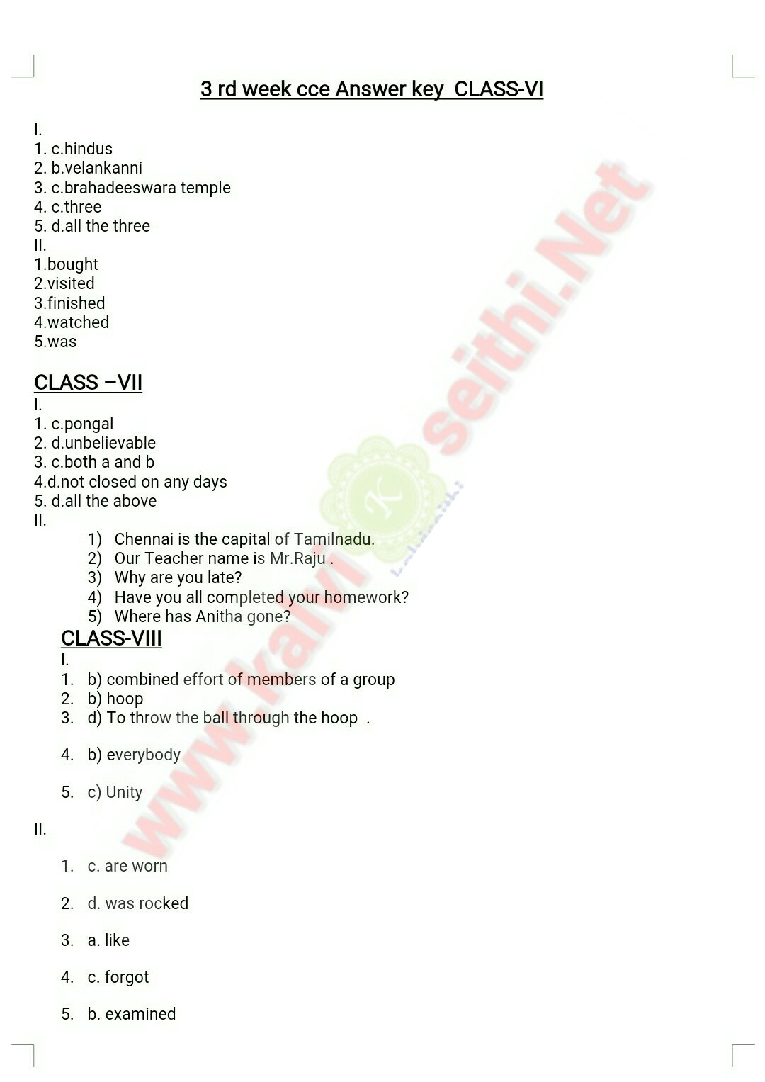 Cce Worksheet 3rd Week English Answer Key 6 To 8th Std