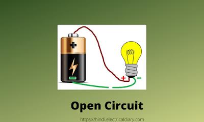 Open Circuit In Hindi