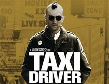 فيلم Taxi Driver