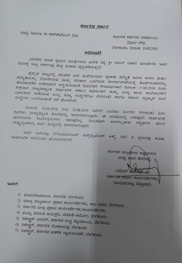 Authentic Karnataka govt order about tomorrow's holiday