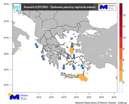 Ε.Α.Α : Ισχυροί άνεμοι στο Αιγαίο - Πιθανές χαλαζοπτώσεις στη Δυτική Μακεδονία και την Ήπειρο τις θερμές ώρες της ημέρας