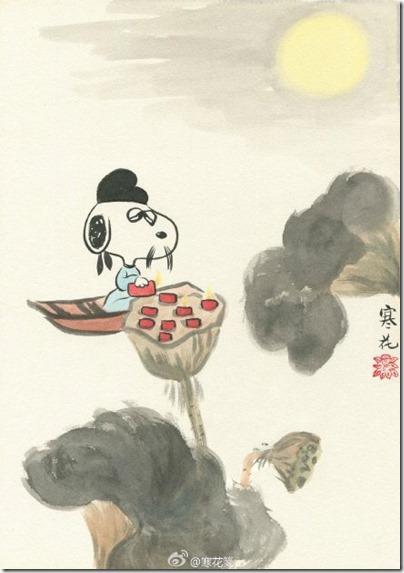 Peanuts X China Chic by froidrosarouge 花生漫畫 中國風 by寒花 Spike