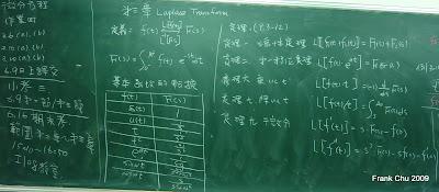微分方程作業四和小考三和期末考公告