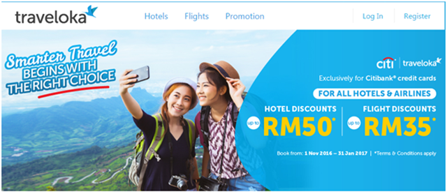 Pssttt...It's Time For The Year End Holiday Promotion Starting To Kick Off!  2