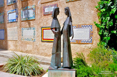 Монастырь Встречи. Эйн Карем. Экскурсия монастыри в Иудейских горах. Гид в Израиле Светлана Фиалкова.