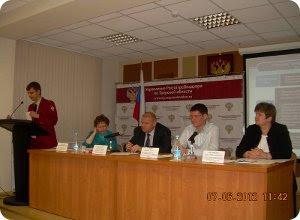 О семинаре для руководителей организаций, оказывающих физкультурно-оздоровительные услуги населению