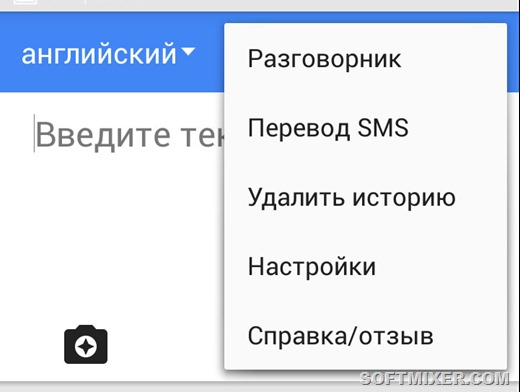 google.lv google-perevodchik-4