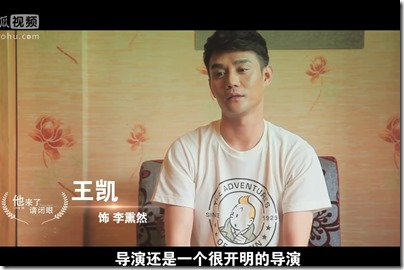 Wang Kai X Tintin Adventure Uniqlo Tee 王凱 丁丁冒險記