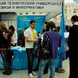 31-я Московская международная выставка «Образование и Карьера»