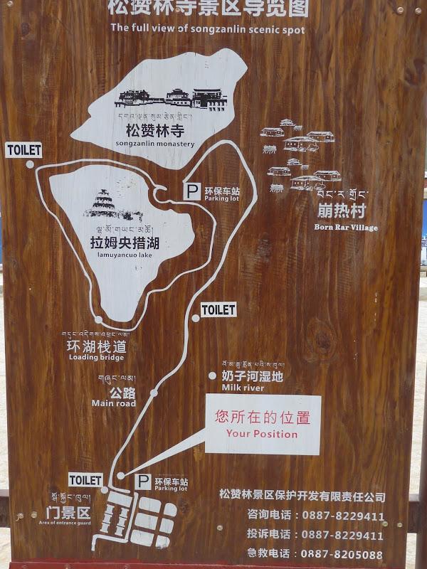Chine.Yunnan. Shangri la et environs - P1250955.JPG