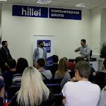 Hillel_1.jpg