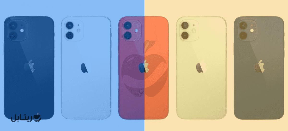 تصميم و الوان iPhone 12
