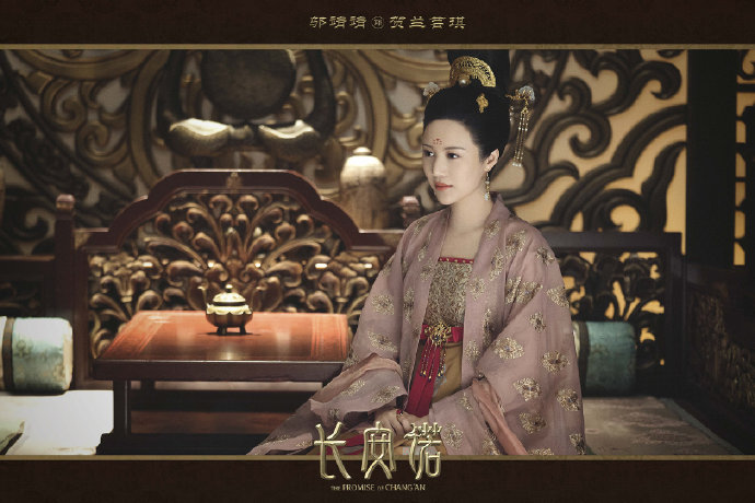 The Promise of Chang'An China Drama