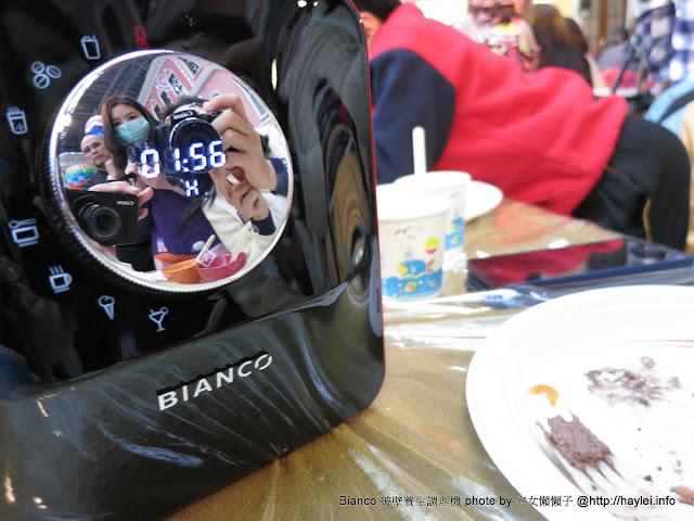 Bianco 破壁養生調理機 現代科技簡易廚事,促進營養均衡,健康輕鬆到手!3C/家電/居家生活/養生健康/多功能食品調理機 民生資訊分享 自己動手做!