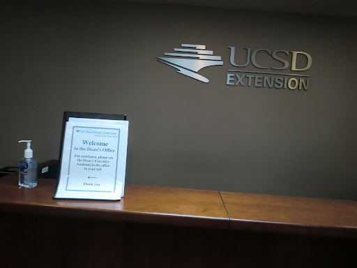 UCSD OLLI 玄関
