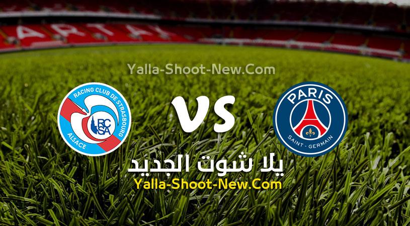 مباراة باريس سان جيرمان وستراسبورج