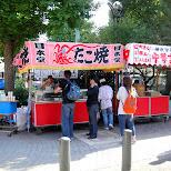 kyushu festival in yoyogi and shibuya in Shibuya, Tokyo, Japan