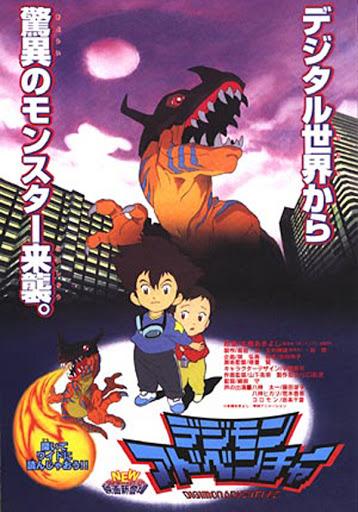 Digimon The Movie 1 : Digimon Adventure [พากย์ไทย]
