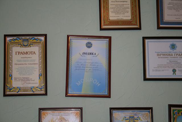 Обсуждения в приюте Гармония 17.05.2012 - IMG_7836.jpg