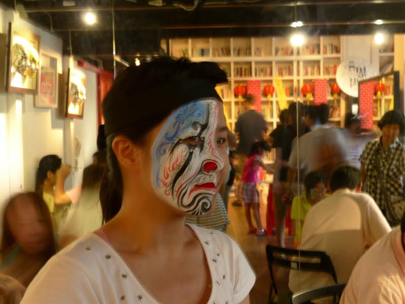 Taipei. Maquillage au Thinker s theater à Di Rua jie 迪化街 - maquillage1%2B060.JPG