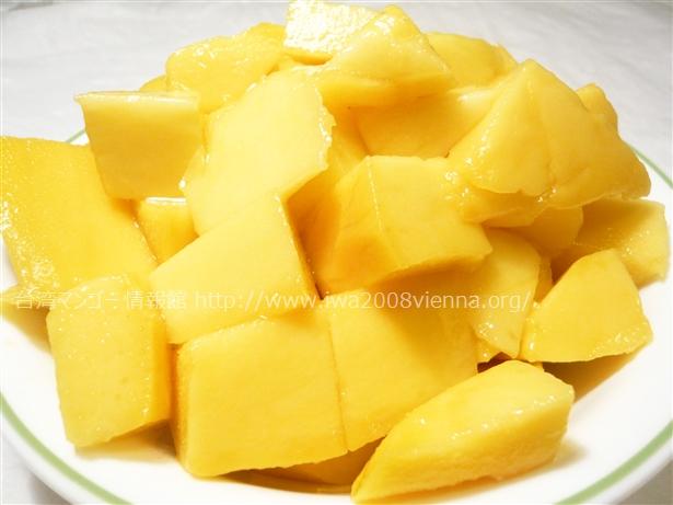 タイワン玉文マンゴー食べ方