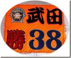 F6878-g2