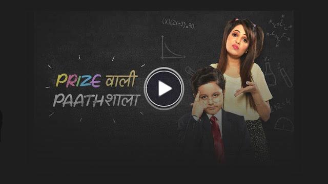 Today Prize Wali Pathshala Answers 2 February 2021