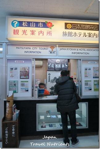 松山車站與Terminal Hotel (52)