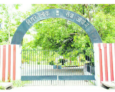 How to become assistant professor in engineering college