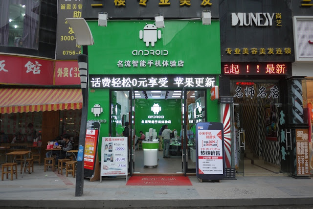 Android store in Nanping, Zhuhai, China