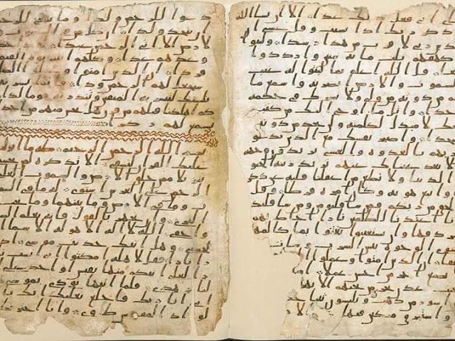 jumlah ayat dan jumlah huruf alquran