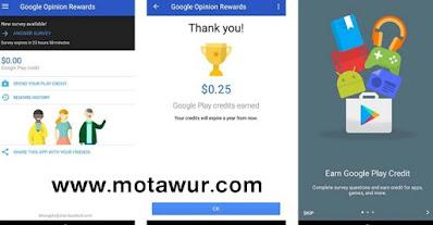 تطبيق ربح بطاقات جوجل بلاي مجانا 2022 - ربح بطاقات جوجل بلاي 2022