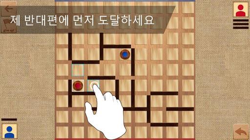 Zaborr – 퍼즐