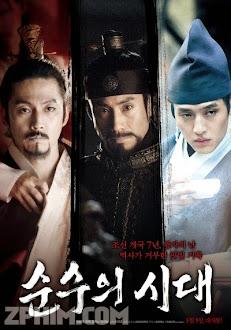 Vương Triều Nhục Dục - Empire of Lust (2015) Poster