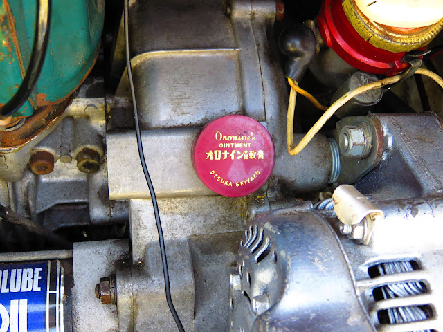 スバル360ヤングSS-エンジン-3